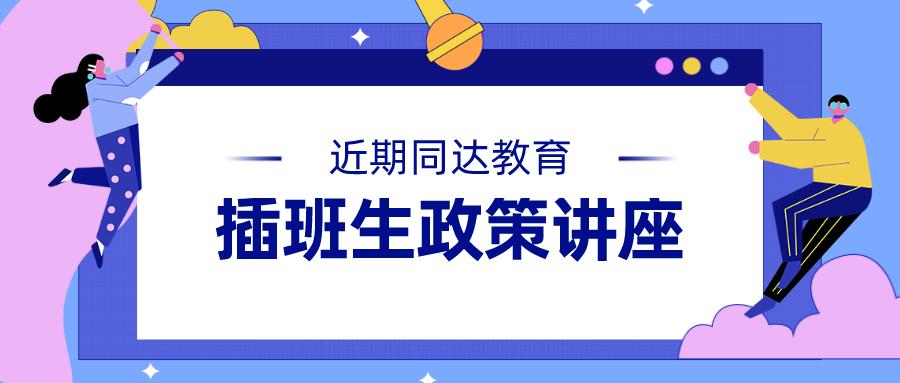 默认标题_公众号封面首图_2020-07-11-0.png