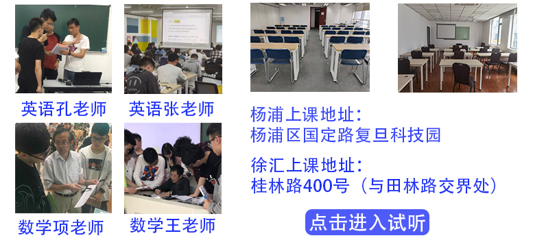 教学点及老师2.jpg