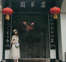 程锦 上海大学考入华东师范大学